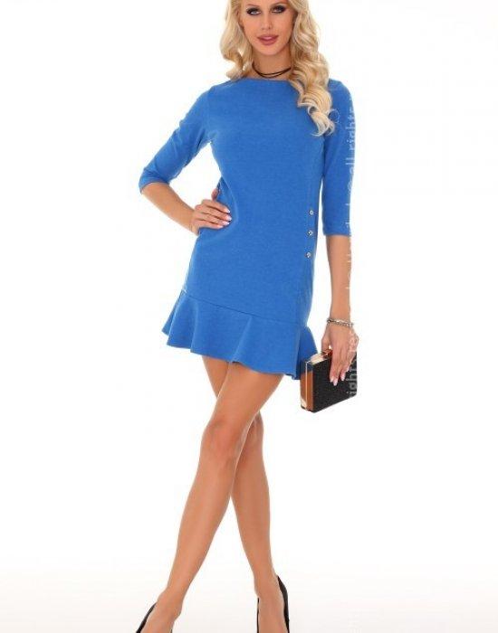 Ежедневна къса рокля в син цвят Marima, Merribel, Къси рокли - Modavel.com