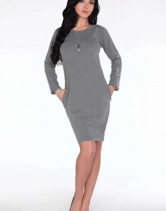 Ежедневна миди рокля в сиво Colenna, Merribel, Миди рокли - Modavel.com